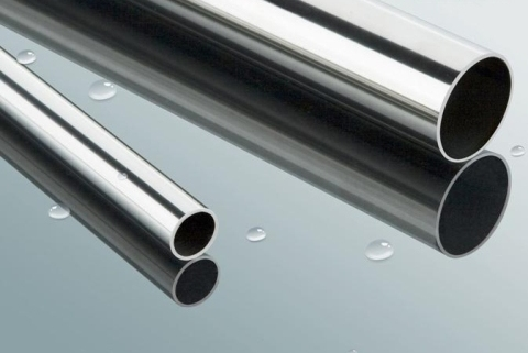 Stainless Pipe Stainless Tube Cutting